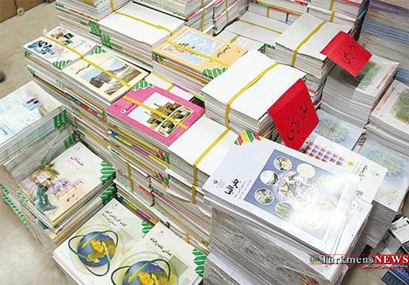 توزیع بیش از ۳ میلیون جلد کتاب درسی در گلستان آغاز شد