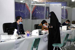 نام انتخابات 300x200 - تاکنون ۷۹۱ گلستانی برای شرکت در انتخابات شورای شهر ثبت نام کردند