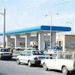 سوخت 150x150 - کمبود جایگاه سوخت گاز طبیعی در گنبدکاووس