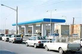 سوخت - کمبود جایگاه سوخت گاز طبیعی در گنبدکاووس