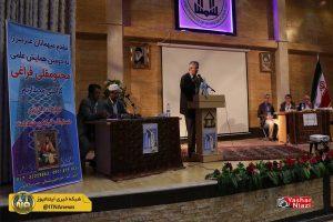 مارامایی 300x200 - دومین همایش علمی مختومقلی فراغی در دانشگاه شمس گنبد کاووس/گزارش لحظه به لحظه