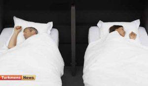 خوابیدن زن و شوهر 300x176 - جدا خوابیدن زن و شوهر