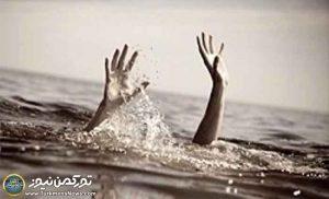 300x182 - غرق شدن ۲ کودک در رودخانه/عملیات احیا نتیجه نداد