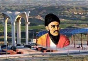 جشنواره بینالمللی مختومقلی فراغی در استان گلستان برگزار میشود