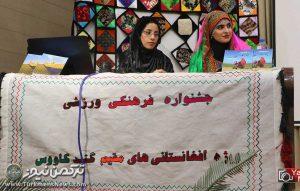 فرهنگی افغانستان1 300x191 - اولین جشنواره فرهنگی و ورزشی افغانستانیهای مقیم گنبدکاووس+گزارش تصویری