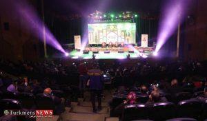 موسیقی اقوام ایرانی 3 300x176 - پایان جشنواره موسیقی اقوام ایرانی در شیراز + عکس