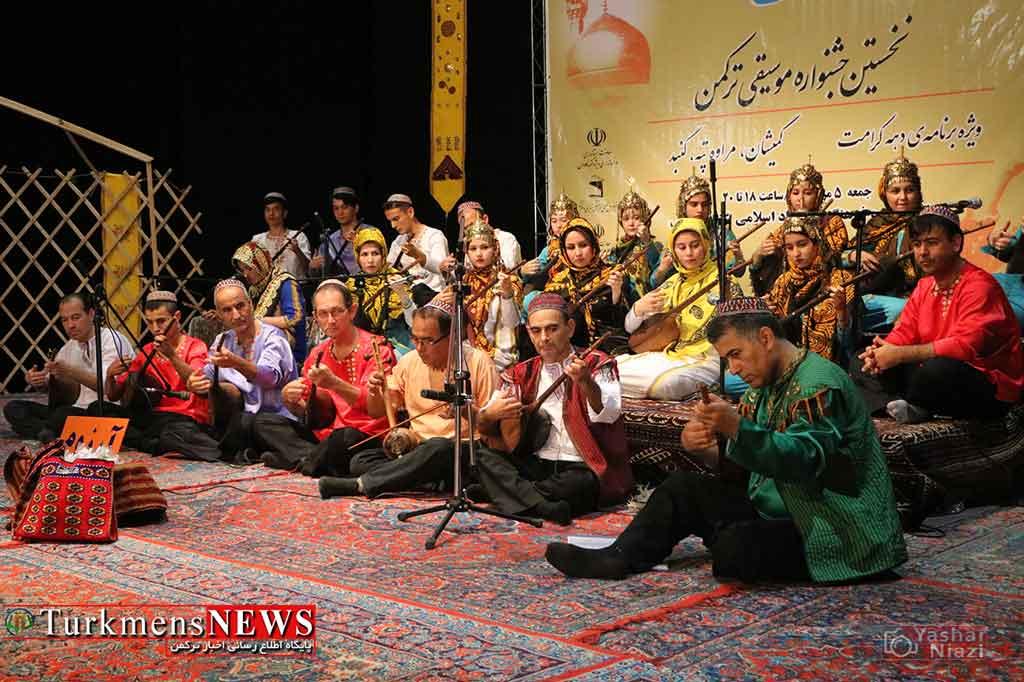 آوای ارادت 4 - جشنواره موسیقی ترکمن آوای ارادت در گنبدکاووس برگزار شد