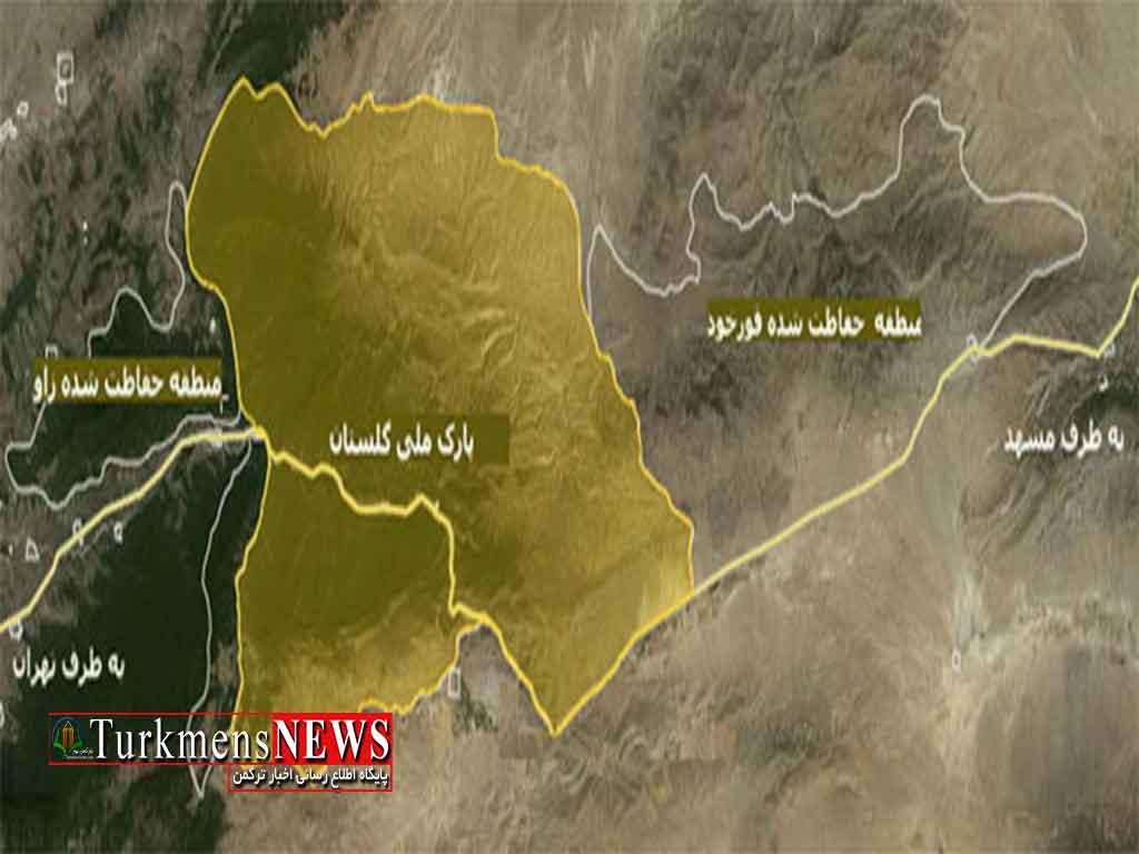 نشست شورای راهبردی پارک ملی گلستان در محل این پارک برگزار شد