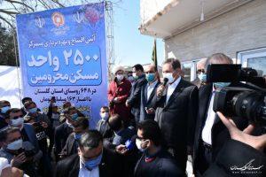استان گلستان 300x200 - تأملی بر سخنان معاون اول رئیسجمهور در استان گلستان
