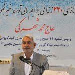 محمد شهرکی ترکمن نیوز 9 150x150 - کمکهای مومنانه در گنبدکاووس آزادی زندانیان را رقم زد