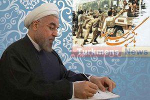 روحانی 13 300x200 - Ruhani: Eýranyň baş ýokar azadalary dünýäni haýran galdyrdylar