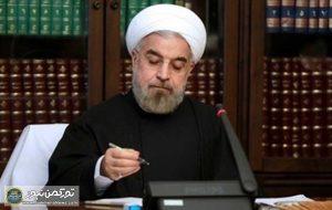 روحانی 3 300x190 - پیام تبریک رئیس جمهور ایران به مناسبت روز استقلال ترکمنستان