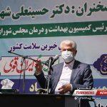 حسینعلی شهریاری رئیس کمیسون بهداشت درمان مجلس