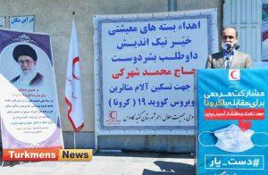 شناس استاندار ترکمن نیوز 300x196 - استاندار: اقدامات بشردوستانه حاج محمد شهرکی نام نیکشان را در گلستان جاودان ساخت+عکس