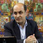 شناس ایران چین 150x150 - واگذاری بخشی از سرزمین ایران به چین حرف عوامانهای است
