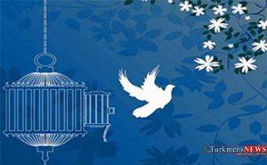 از زندانیان 300x185 - انجمن حمایت از امور زندانیان آماده دریافت کمک های مردمی در گلستان