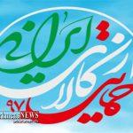 علمای اهل سنت استان گلستان پیشروان جریان سازی حمایت از کالای ایرانی هستند