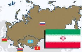 اوراسیا - ️بسته خبری ایراس از حوزه اوراسیا