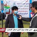 پیام تقدیر رئیس هیات سوارکاری استان گلستان به حکیم ایگدری