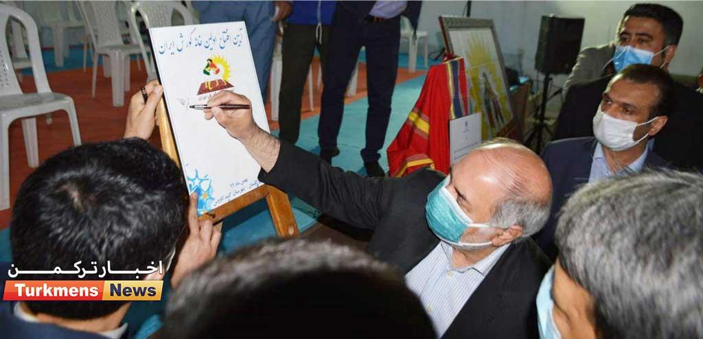 افتتاح اولین خانه گورش کشور (کشتی ترکمن) در گنبدکاووس+عکس