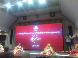 گلستانی جزو سه خبرنگار برتر کشوری 300x225 - تجلیل از خبرنگار گلستانی به مناسبت روز خبرنگار