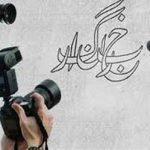 گلستان 150x150 - از زحمات خبرنگاران تقدیر خواهد شد