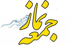 نماز جمعه اهلسنت کشور - مروری بر خطبههای نماز جمعه اهلسنت کشور