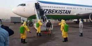 هواپیمایی ازبکستان 300x150 - پروازهای ازبکستان امروز از سر گرفته می شود