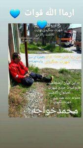 شهردار سیمین شهر 169x300 - شهرداری که چهره اش ماندگار شد