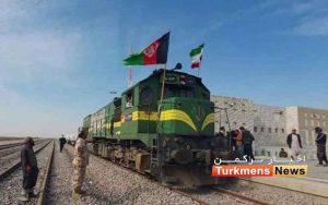 هرات ترکمن نیوز 2 300x188 - راه آهن خواف-هرات و چشمانداز جدید همکاریهای ایران و ازبکستان+عکس