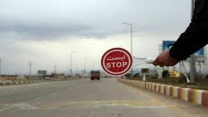 غیربومی گلستان - گلستان ورود ممنوع شد