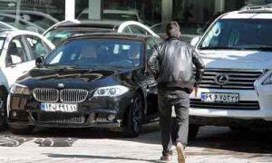 یارانه 300x180 - دارندگان کدام خودروها باید منتظر حذف یارانه باشند؟