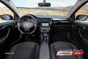 1 300x200 - تشخیص مشکلات فنی خودرو از بوی نامطبوع