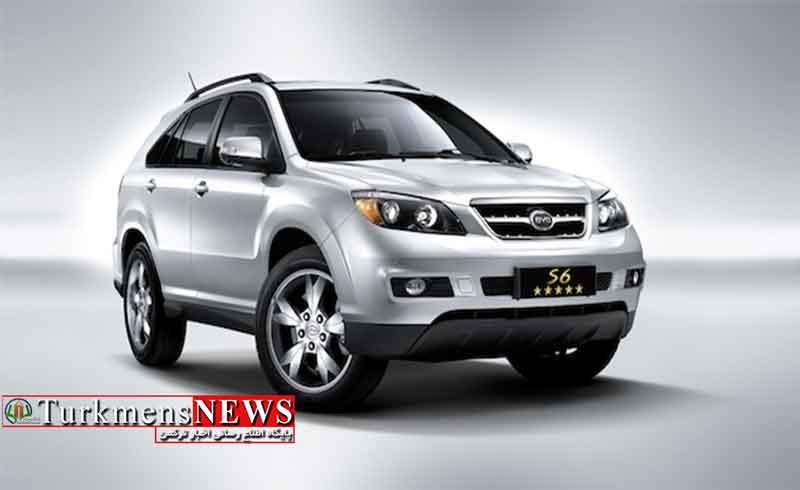 .jpg - خروج خودروسازان چینی از ایران به دلیل تحریم آمریکا
