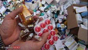 غیر مجاز 300x171 - انواع داروی غیرمجاز در شهرستان گنبدکاووس کشف شد