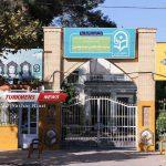 دانشگاه شهید بهشتی گنبدکاووس (دانشگاه فرهنگیان)