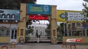 شهید بهشتی 1 300x169 - ارتقای واحد دانشگاهی شهید بهشتی گنبدکاووس نیازمند توجه جدی مسئولان +عکس