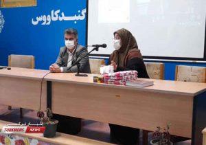 فرهنگیان گنبدکاووس ۲ 300x211 - تجلیل از برگزیدگان مسابقه ایران شناسی دانشگاه فرهنگیان گنبدکاووس