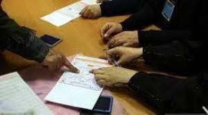 عضویت در شورای اسلامی روستا - ثبت نام 45 داوطلب عضویت در شورای اسلامی روستا در نخستین روز ثبت نام در شهرستان گنبدکاووس