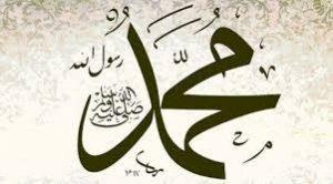 در مورد پیامبر ص 300x166 - تولید داکیودراما در مورد پیامبر (ص) توسط مسلمانان در کانادا