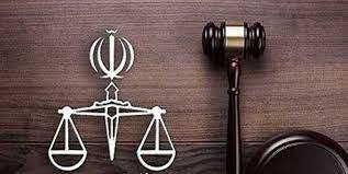 قضایی - دستگاه قضایی پرونده حادثه گنبد را با سرعت و قاطعیت رسیدگی میکند