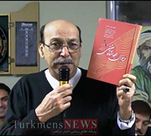 حانگلدی اونق نویسنده 300x270 - آکادمی علوم ترکمنستان از اولین ساختار تاسیس تا امروز