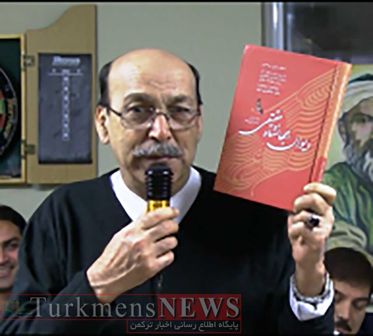 دکتر حانگلدی اونق نویسنده