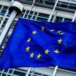 دادگستری اروپا 150x150 - حمایت دیوان دادگستری اروپا از ممنوعیت ذبح شرعی