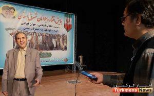 امیرشاهی مصاحبه ترکمن نیوز 300x188 - تقدیم بیش از 520 شهید اهل سنت به انقلاب در دوران دفاع مقدس