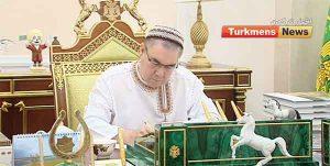 جمهور ترکمنستان 10 300x151 - برنامه جامع علوم و فناوری شیمیایی در ترکمنستان تصویب شد