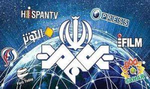 دری ترکمن نیوز 300x179 - «رادیو دری» قطع شد
