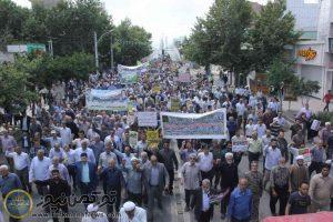 قدس گنبدکاووس 5 300x200 - راهپیمایی باشکوه مردم گنبدکاووس در روز جهانی قدس نه بزرگ به معامله قرن+تصاویر