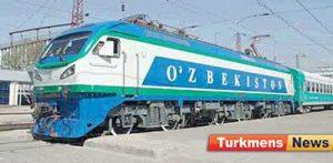 آهن ازبکستان 300x147 - راهآهن مزار شریف-کابل-پیشاور، چشم اندازهای گستردهای را برای تجارت بینالمللی ایجاد میکند