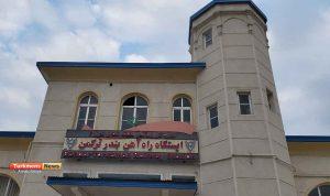 آهن بندرترکمن 300x178 - راه آهن ایران ثبت جهانی شد